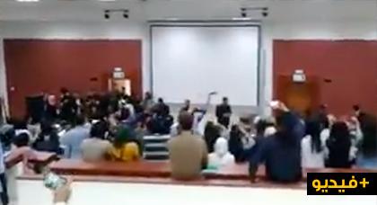 شوهة بالفيديو... شطيح والرديح بين الطلبة في مدرج جامعة مولاي اسماعيل بمكناس