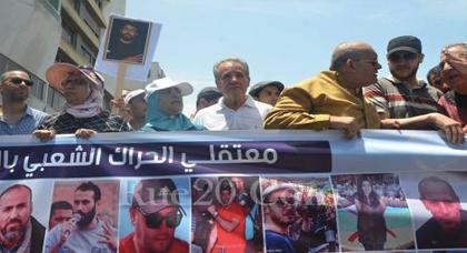 في لقاء حضره الرميد.. عائلات معتقلي حراك الريف يطالبون إحترام حقوق الإنسان وتشكيل ألية للوقاية من التعذيب