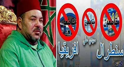 """الصفحة الفايسبوكية للملك محمد السادس تحدف """"تدوينة"""" دعمها للمقاطعة المنتوجات المغربية"""