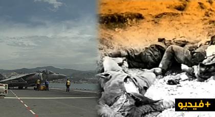 الجيش الإسباني يستفز الريفيين.. احتفال بالطائرات التي قصفت الريف بالغازات السامة