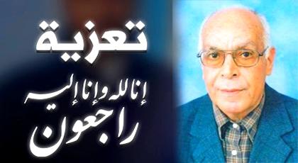 دار الكبداني تفقد اليوم أحد مناضليها الكبار محمد مجلد في ذمة الله