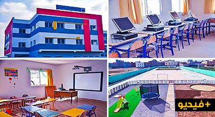 افتتاح مجموعة مدارس المدى الخصوصية للتعليم الأولي والابتدائي والثانوي بالناظور