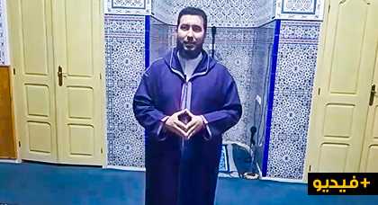 الداعية بونيس : بهذه الطريقة على المسلم استقبال شهر رمضان بغية الفوز بأجره