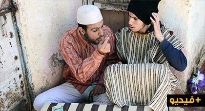 المشاكيل.. الحلقة الاولى من سلسلة هزلية أبدع فيها هواة ناظوريون خلال رمضان
