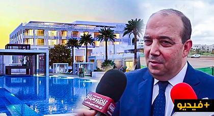 زرو يكشف تزايد الطلب على إحداث الفنادق بالناظور وعزمه فتح مدارس لتكوين عامليها سياحيا