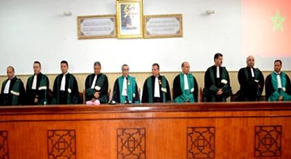تنصيب الرئيس الأول لمحكمة الاستئناف ورئيس المحكمة الابتدائية بالحسيمة