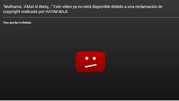 """قناة """"اليوتيوب"""" العالمية تحذف فيديو كليب ملحمة """"أبطال الوطن"""" لهذا السبب"""