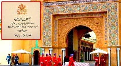 مثير.. التحقيق في النصب باسم القصر الملكي يطيح بسفير للمملكة