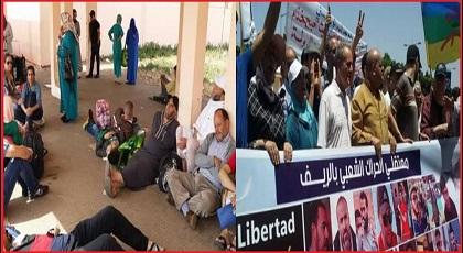 عائلات معتقلي الريف تؤسس جمعية وهذا ما طلبت به أخيرا سلطات الحسيمة والمديرية العامة للسجون