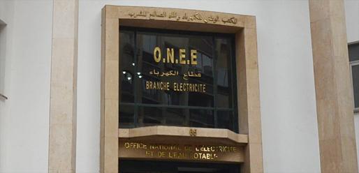 مكتب الكهرباء يوضح حقيقة فرض رسوم على المواطنين لدعم مونديال 2026 بالمغرب