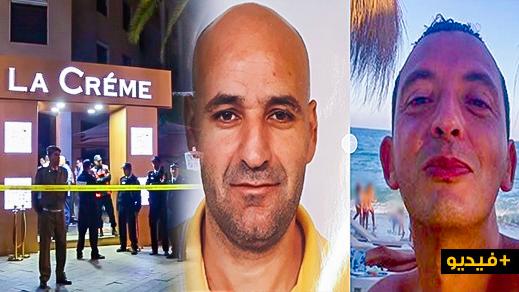 هولندا.. السلطات الأمنية تسابق الزمن للقبض على زعيم حرب العصابات