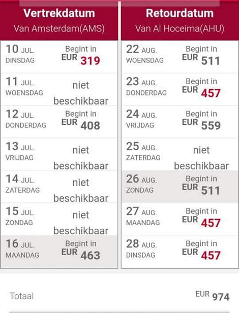 ارتفاع تذاكر أثمنة النقل الجوي الرابط بمطار الشريف الإدريسي بالحسيمة يثير سخط المهاجرين بأوروبا