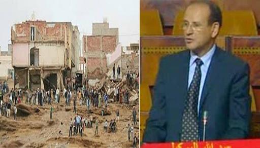 البوكيلي يسائل وزير السكنى والتعمير حول تعويض ضحايا فيضانات واد كرت بالدريوش