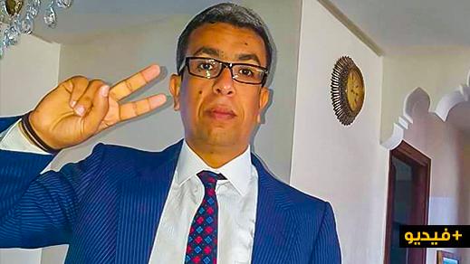 تصريح صوتي: هكذا علق الصحافي حميد المهداوي على ادانته بثلاث سنوات سجنا نافذة