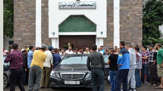 ضابط في الدرك يطالب بإحضار برلماني بالناظور متهم بالنصب إلى المحكمة بالقوة