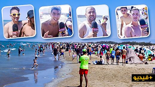 """هذا أول يوم من شهر الصيف بشاطئ """"ميامي"""" في بني انصار"""