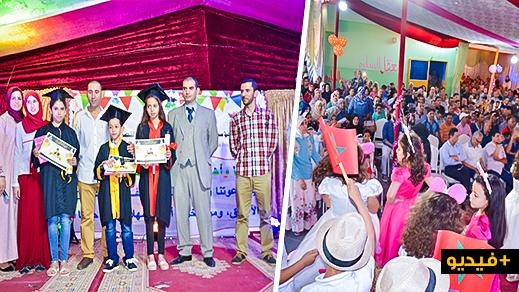 مؤسسة الأذكياء للتعليم الخصوصي بفرخانة تنظم حفلا مميزا للتلاميذ المتفوقين