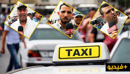 سائقو الطاكسيات: الحافلات الجديدة بالناظور تشتغل بعشوائية والسلطات ملزمة بحماية حقوق الجميع