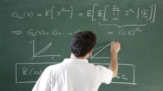 حق الرد.. أستاذ الرياضيات بثانوية سلوان الحساني: لم أميز بين التلاميذ أبدا طيلة 12 سنة من العمل