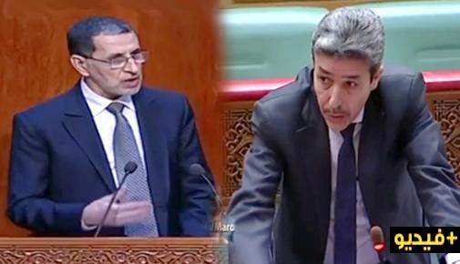 """برلماني الدريوش """"البقالي"""" يسائل رئيس الحكومة حول إشكالية الحكامة في تدابير الصفقات العمومية"""
