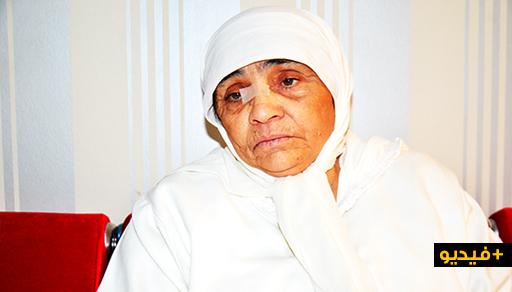 مسنة ناظورية ضريرة تناشد مساعدتها على توفير تكاليف عملية جراحية تعيد إليها البصر