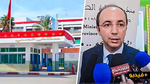 وزير الصحة: مسؤولي الإقليم والجهة  قادرون على حل مشاكل المستشفى الحسني بالناظور