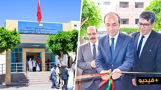 وزير الصحة يفتتح مركزا صحيا مجهزا بصيدلية وسط الناظور بحضور منتخبين ومسؤولين