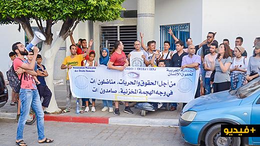 حقوقيو الناظور يحتجون ضد رفض تسلم ملف قانونية تنظيمهم المحلي من لدن السلطات