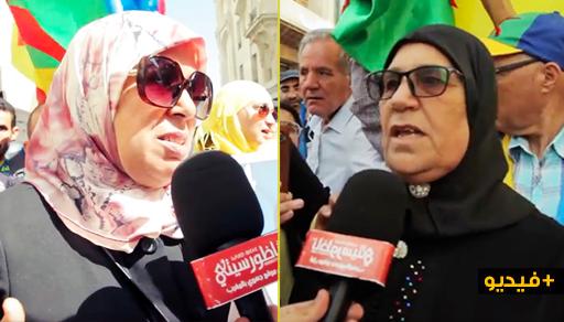 """والدتا الزفزافي وأحمجيق لـ""""ناظورسيتي"""": حج الآلاف إلى الرباط من أجل معتقلي الريف دليل قاطع على براءة أبنائنا"""