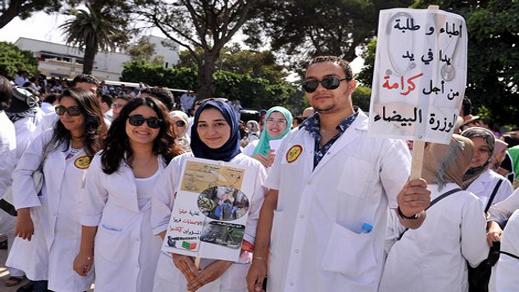 الأطباء يشلون المستشفيات العمومية ليومين متتاليين