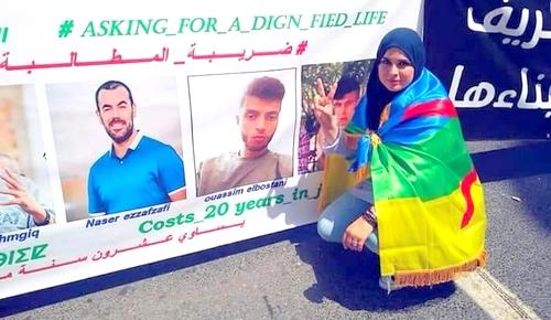 ابتدائية الحسيمة تدين الناشطة بشرى اليحياوي بشهرين سجنا نافذا و غرامة مالية