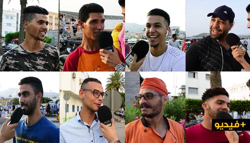 """مواطنون يجيبون على سؤال """"فافي يتسقسا"""".. هل ستتزوجون من المغرب أم اوروبا؟"""
