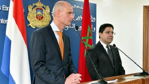 مثير.. أزمة بين الرباط وأمستردام بعد حكم قضائي هولندي ضد السفارة المغربية