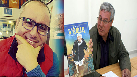 """فيلم جديد عن حياة """"عبد الكريم الخطابي"""" بعنوان """"أنوال"""" يحصل على دعم المركز السينمائي المغربي"""