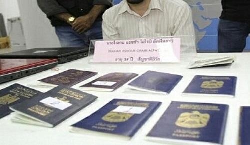 بني أنصار: إيقاف عائلة تركية متلبسة بحيازة جوازات سفر مزورة