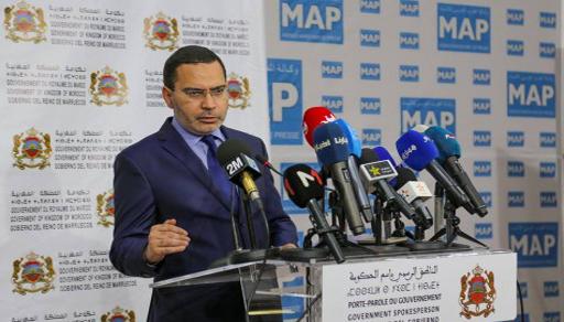 الوزير الخلفي يتدخل في قضية جثة المهاجر المغربي بفرنسا .. حرق الجثة مس بكرامة المغاربة