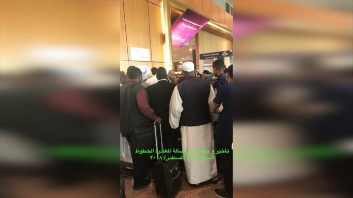 فيديو من مطار جدة.. حجاج مغاربة يحتجون على الخطوط السعودية بعد تأخير رحلتهم إلى المغرب