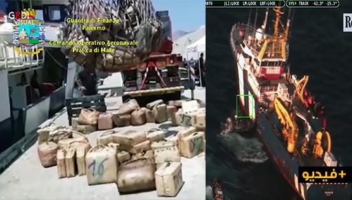 شاهدوا.. البحرية الايطالية تحجز باخرة قادمة من المغرب على متنها 20 طنا من المخدرات