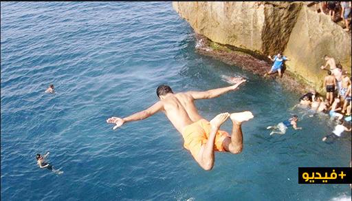 """شاهدوا كيف يغامر هوّاة القفز بحياتهم من مرتفع """"ليروشي"""" أشهر منحدر جبلي براس الماء"""