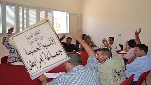 """استقالة 10منتخبين من مجلس جماعة """"إمرابطن"""" بالحسيمة احتجاجا على اقصائهم"""