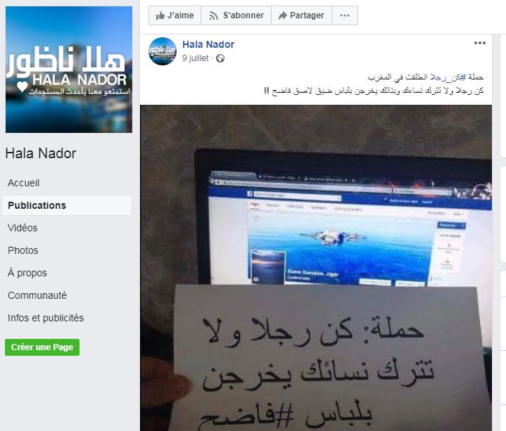 """تحقيق فرنسي يكشف.. حملة """"كن رجلا"""" التي هزت العالم العربي انطلقت من صفحة ناظورية"""