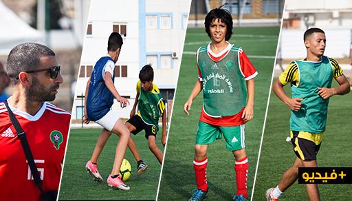شاهدوا.. انطلاق فعاليات حملة اكتشاف مواهب كرة القدم بالناظور