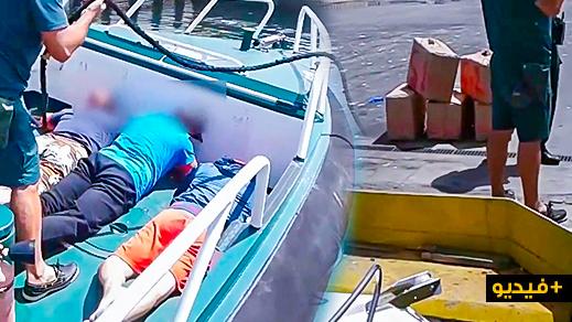 توقيف خمسة أشخاص على متن قارب ترفيهي محمل بالحشيش قادم من سواحل الشمال