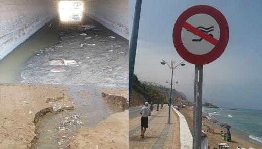 خطير... مواطنون بالحسيمة يسبحون في مصب للمياه العادمة رغم تحذير السلطات
