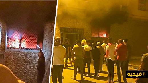 مواطنون ينقذون حياة مسن وزوجته من حريق إلتهم منزلهم بالعروي ويصبون جام غضبهم على تأخر الوقاية المدنية