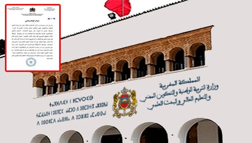غريب.. وزارة التعليم العالي تنفي السماح للجامعات بقبول حاملي البكالوريا القديمة