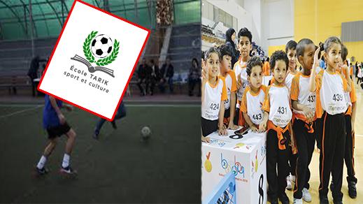 بالناظور.. دروس تطبيقية ونظرية في كرتي القدم والسلة ودعم تربوي وثقافي لفائدة الأطفال