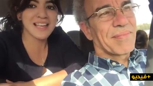 المفكر الأمازيغي أحمد عصيد يبهر رواد الفايسبوك بأغنية أمازيغية رائعة رفقة إبنته
