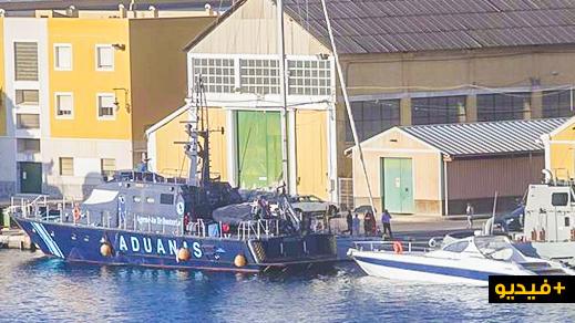 توقيف قارب يحمل علم أمريكا على متنه 7 أطنان من الحشيش المغربي