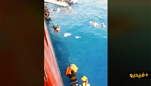 طاقم باخرة ينقذ مهاجرين على متن قارب مطاطي في عرض البحر